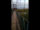 подвесной мост над Угрой