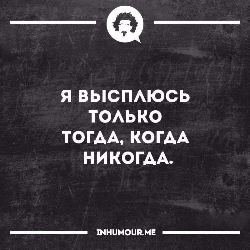 https://pp.vk.me/c543109/v543109554/2bc21/dd1sS_jcXVk.jpg