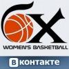 БХ.ру | Все о женском баскетболе!