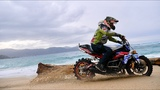 SPORTBIKE OFFROAD - Julien Welsch - Stuntbike on dirt