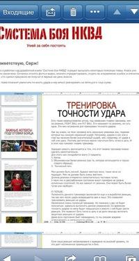 Иван Пашутин, 2 марта , Челябинск, id45506971