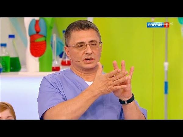 Доктор Мясников: Как убрать жир на животе, симптомы рака, лечение суставов гиалуроновой кислотой