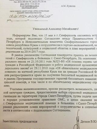 Приказ Минэкономразвития Рф От 22. 09.2011