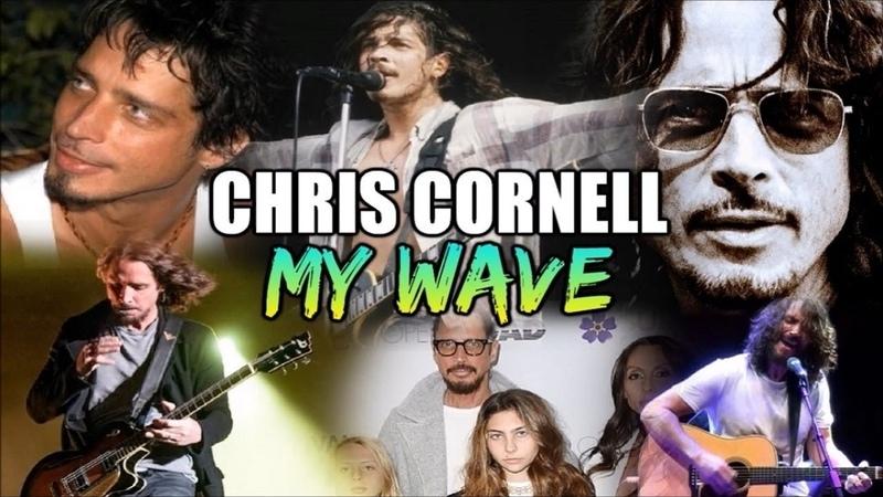 Chris Cornell Documentary My Wave