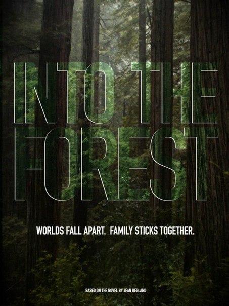 В лесу (2015)