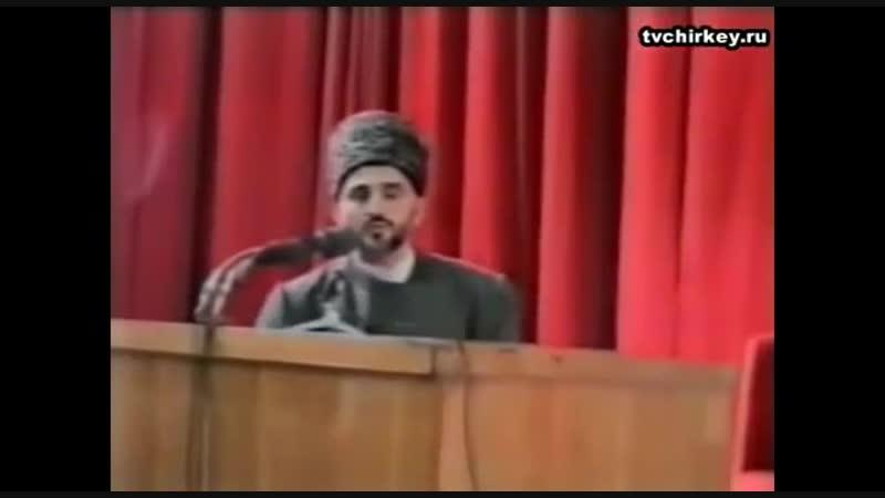 Наш покойный Муфтият СаидМухаммад رحمه الله Рд на встрече с невежественными ваххабитами