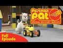 Postman Pat | A Speedy Car | Postman Pat Full Episodes