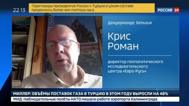 Новости на Россия 24 Москва ответит на переход США от охоты на ведьм к травле RT