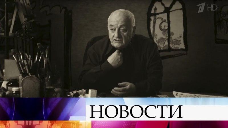 Фильм о грузинском режиссере Резо Габриадзе открыл XVIII фестиваль искусств Черешневый лес