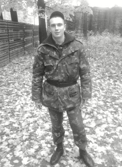 Ваня Тарацкезі, 29 марта 1994, Белая Церковь, id134843089