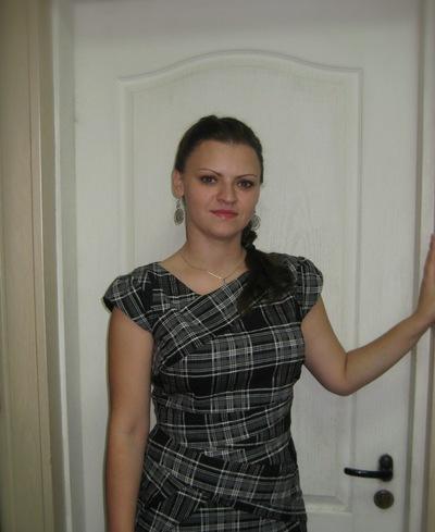 Юлия Гриненко, 8 ноября 1985, Запорожье, id13955230