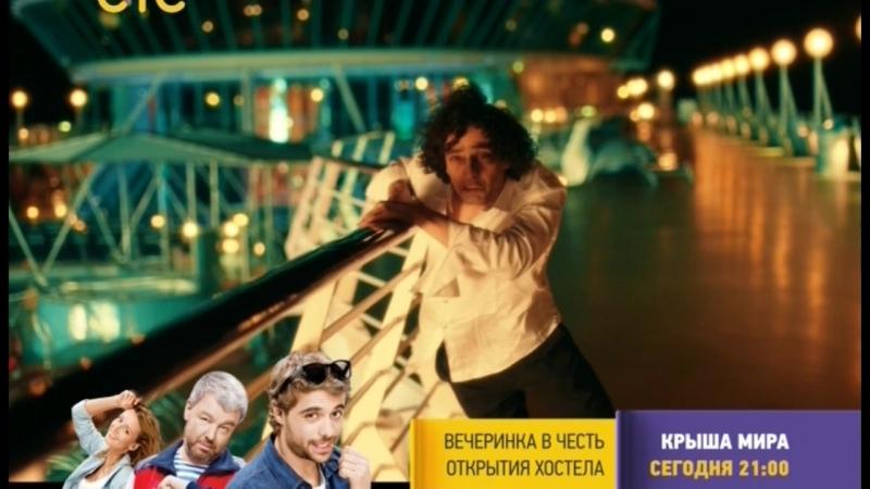 Вечный отпуск в главной роли Михаил Мостов