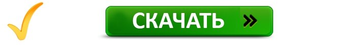 zcakir.pp.ua/wista/index.php?d=Скачать+контер+страйк+на+псп