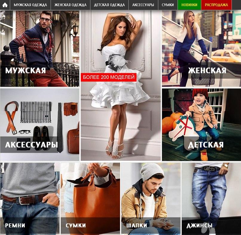 глория джинс магазин одежды каталог в хабаровске