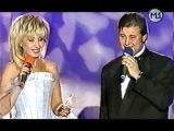 Ирина АЛЛЕГРОВА и Алексей ГАРНИЗОВ, МЫ ВДВОЁМ, Продюсерская зона в Трансвааль Парке, 2002