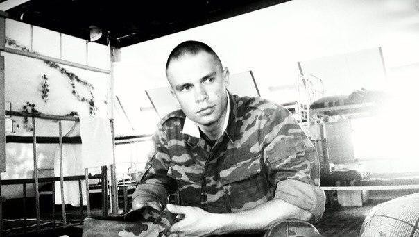 Столяренко