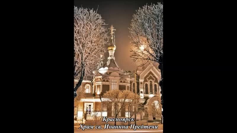 Украшение храма св. Иоанна Предтечи г. Красноярска к Рождеству Христову -2019