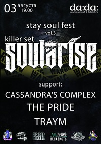 03.08 * SOULARISE * SAINT-P * KILLER SET