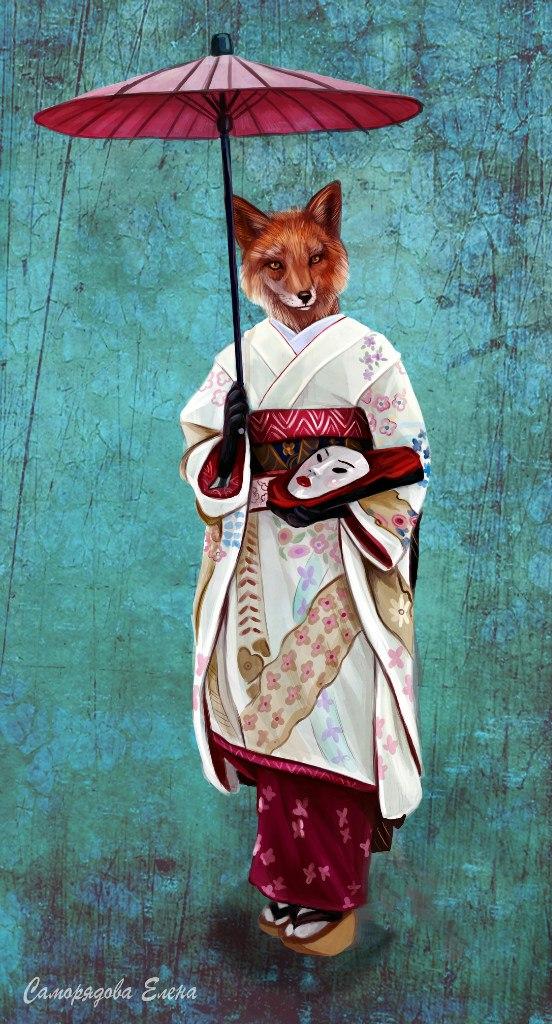 Лиса в кимоно картинки