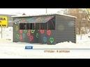 В пяти районах Перми открылись пункты приема вторсырья