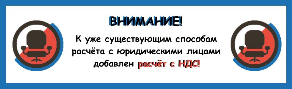 Купить компьютерные кресла в городе Магнитогорск и Новосибирск, Купить компьютерное кресло в Магнитогорске и Новосибирске, Купить стулья в Магнитогорске и Новосибирске, Купить стул в Магнитогорске и Новосибирске, Купить табуретки в Магнитогорске и Новосибирске, купить компьютерное кресло Магнитогорск и Новосибирск произвоидтеля Metta