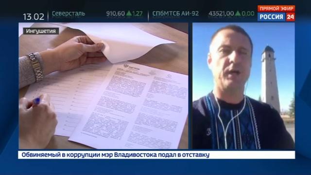 Новости на Россия 24 • Этнографический диктант в Ингушетии написали на вершине стометровой башни