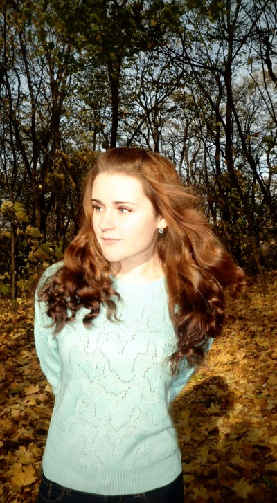 Наталия Хель, 21 ноября 1992, Киев, id56329556