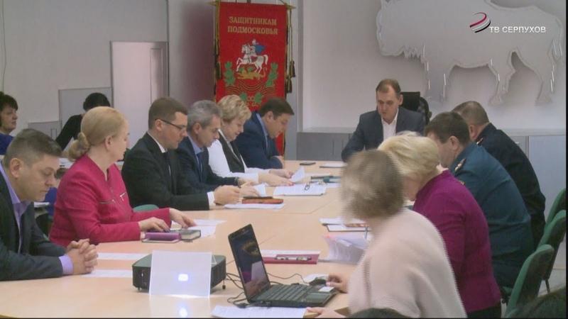 В Серпуховской администрации обсудили схему территориального планирования
