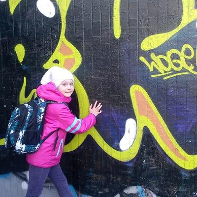 Лиза Шока, 18 ноября , Киев, id156102559