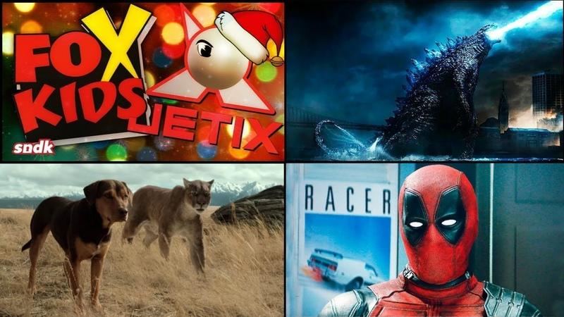 Четыре реакции на Новогодняя ностальгия по Jetix и Fox Kids, Годзилла 2, Путь домой, Жил-был Дэдпул