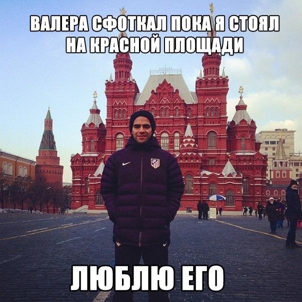 Идеи на красной площади