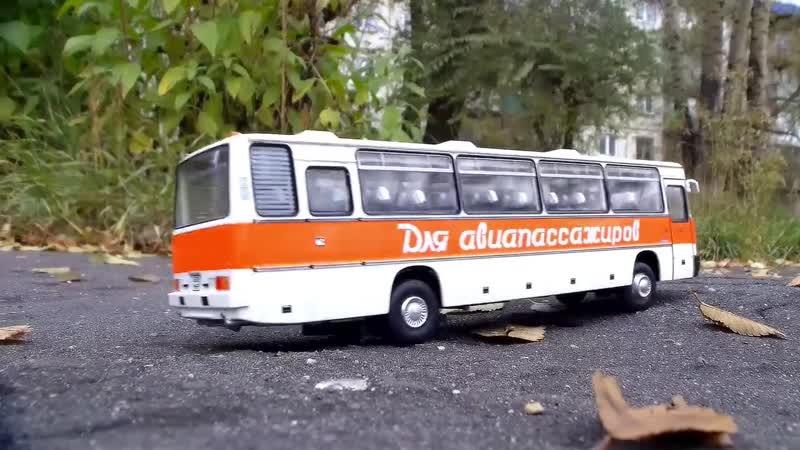 RC модель Икарус 250.58 Classicbus - неодимовая магнитная подвеска - дым из глушителя