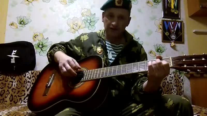 Нохрин Виталий Пограничные войска