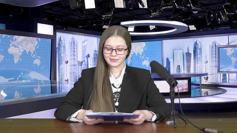 Тележурналистика 2018.Новости
