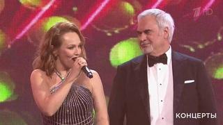 Альбина Джанабаева, Валерий Меладзе, «Todes»— «Без суеты». Главный новогодний концерт