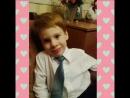 Мой сыночек маленький, родной мой человек