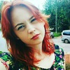 Наталья Гук