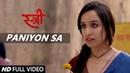 PANIYON SA Rajkumar R Shraddha K VM Stree Styameva Jayate Full Song