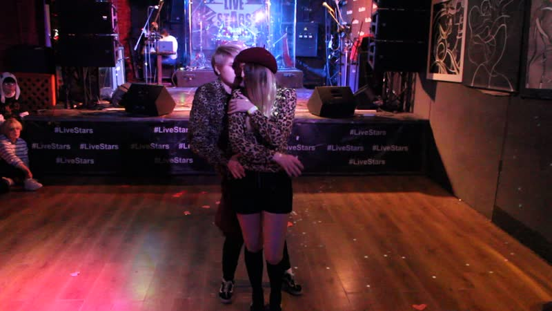 K POP DREAM PARTY VALENTINE'S DAY Jalice Troublemaker Now