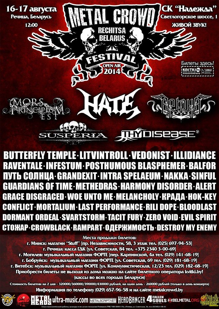 Metal Crowd Fest