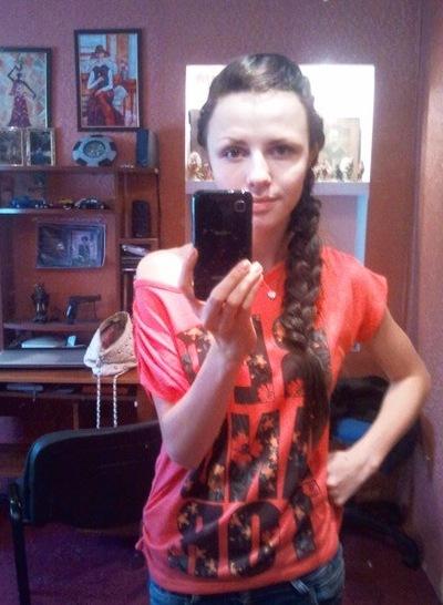 Дарья Трофимова, 26 июля , Санкт-Петербург, id158871753