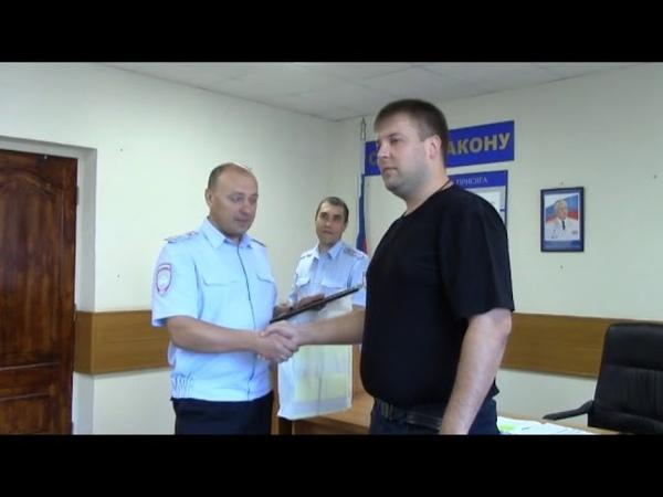 Начальник УГИБДД отметил активную гражданскую позицию и вручил томичу благодарственное письмо