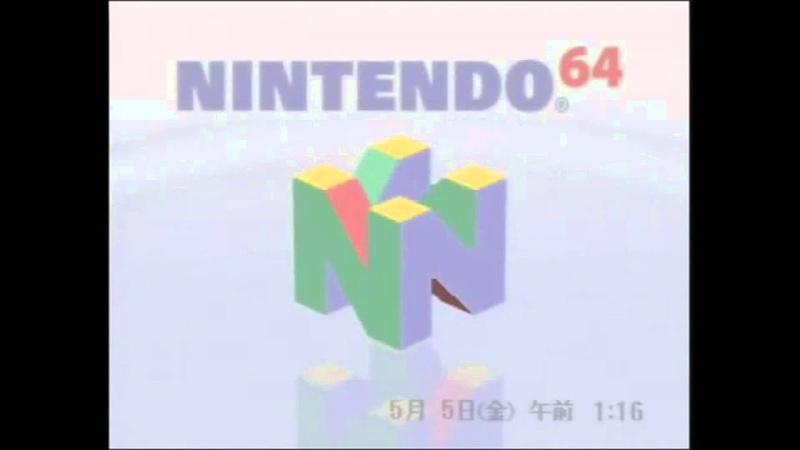 Video Games Console Startup Collection (Sony, Nintendo, Microsoft, Sega) 1080p HD