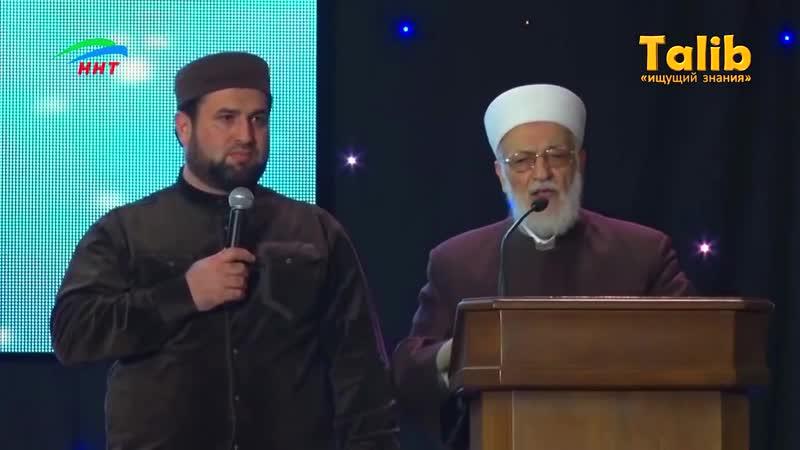 Является ли день рождение Пророка ﷺ праздником _ Шейх Мустафа аль-Буга