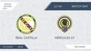 AFL18. Spain. Segunda. Day 23. Real Castilla - Hercules CF