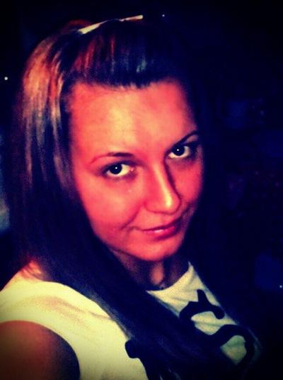Юлия Боярова, 17 января , Бердянск, id152003079
