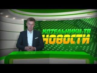 Эфир Котельники-ТВ 2014/04/23