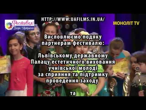 Міжнародний фестиваль-конкурс Зірковий Парад 2018 (Проморолик)