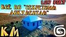 Моделирование дома Урок 3d max low poly Часть 1