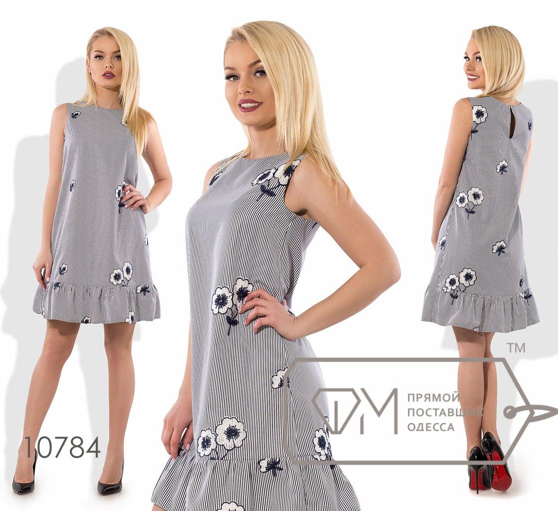 Платье  № 10784